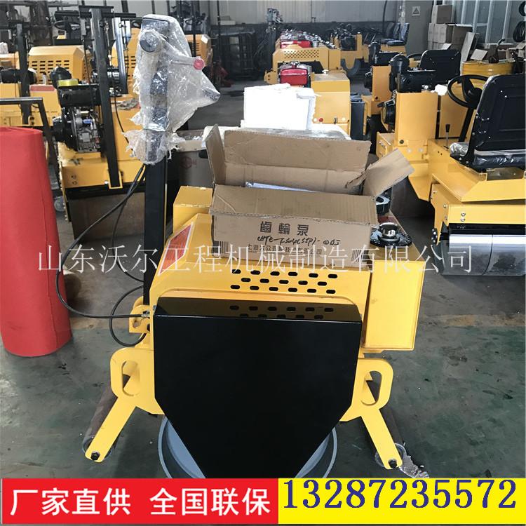 单钢轮压路机 小型混凝土地面分层压实机手扶式压路机