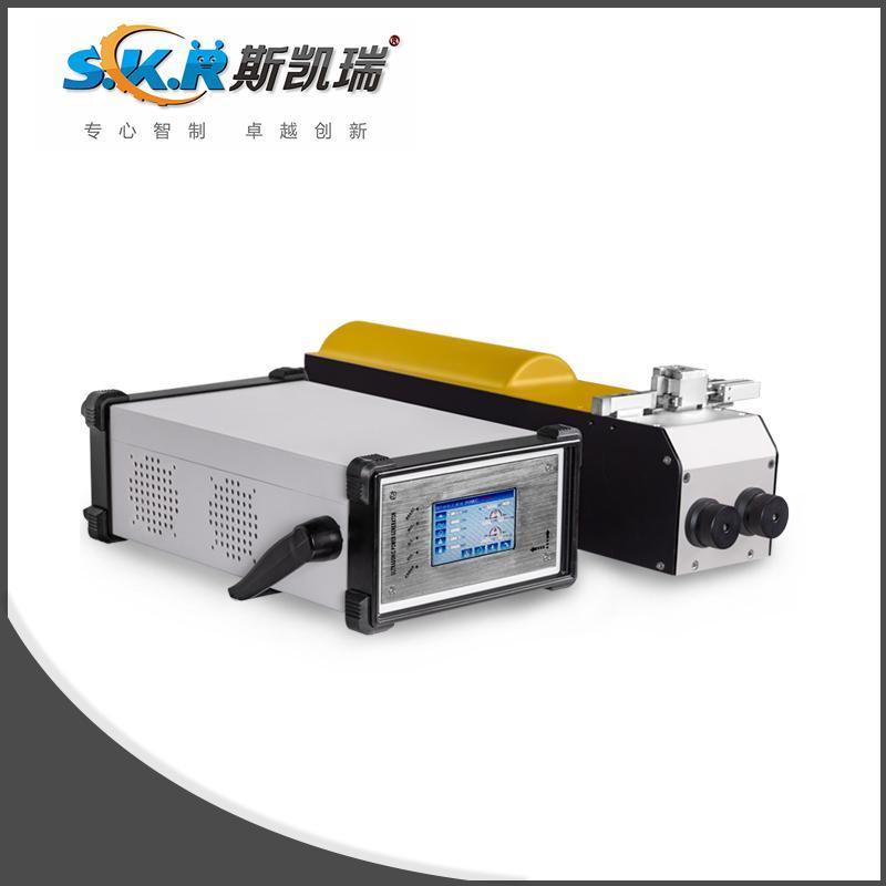 广东斯凯瑞超声波自动化焊接机设备 铜线铝线拼接 免费打样