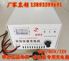 电动三轮车充电机48V60V72V电动车充电器