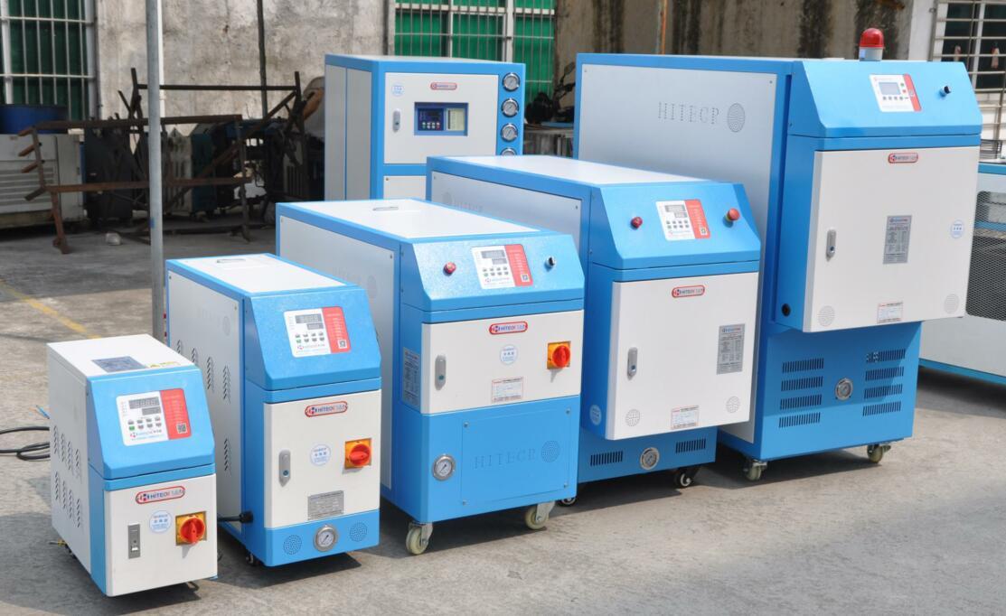 150度水式模温机、160度水式模温机、双温水式模温机
