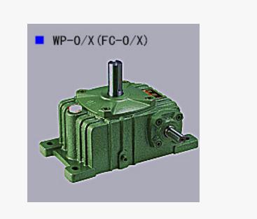 蜗轮蜗杆减速机变速减速箱减速器