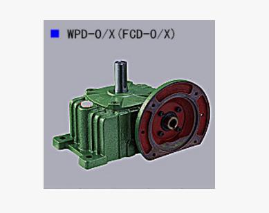 WPDO-X200型 蜗轮蜗杆减速机变速减速箱减速器