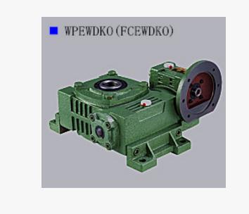 蜗轮蜗杆减速机变速减速箱减速器质