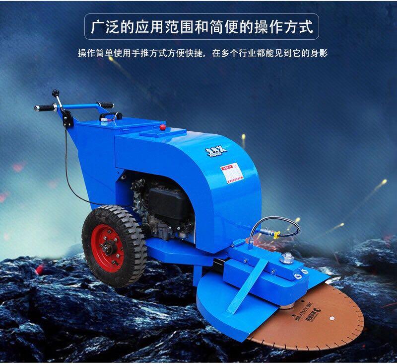 小型手推式切桩机 汽油混凝土切桩机道路护栏锯切设备