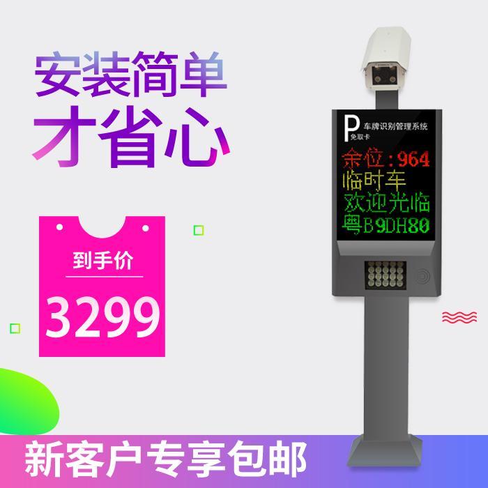 深圳海日萨车牌识别软件企业店服务周到