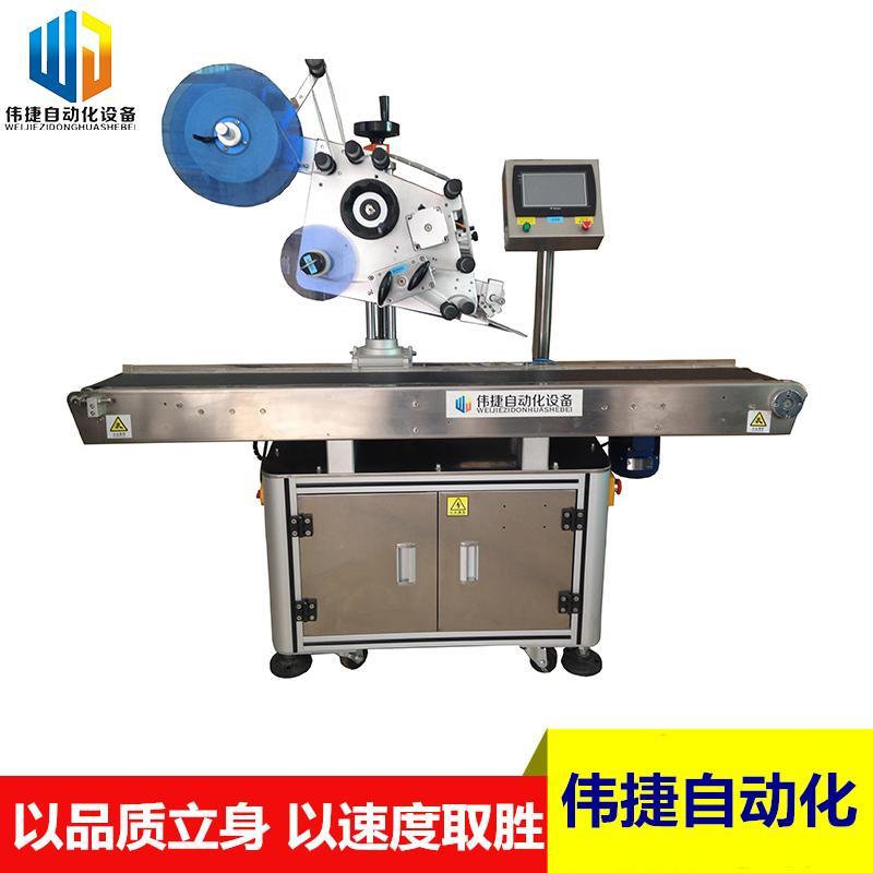 伟捷WJ-T511 全自动高精度平面贴标机 纸板贴标机 广东汕头文具用
