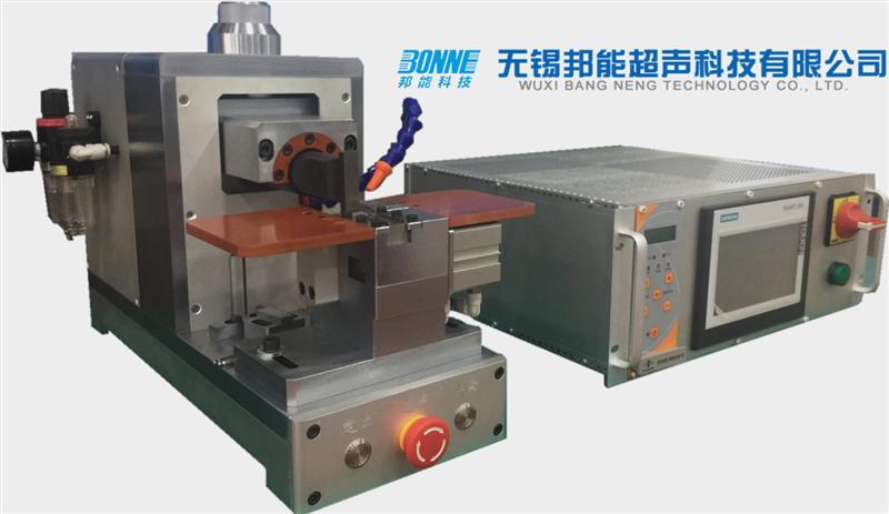 多层铝箔焊接设备生产厂家