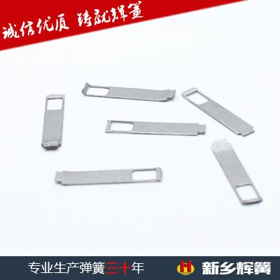 不锈钢冲压件 五金配件连接件