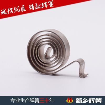 卷簧 定制各类涡卷弹簧 不锈钢弹簧