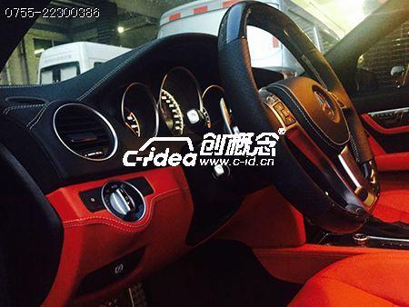 深圳奔驰C63内饰个性化设计、加装真皮通风加热座椅