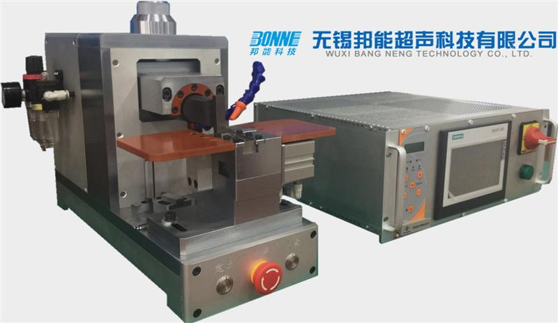 极片极耳焊接机生产厂家