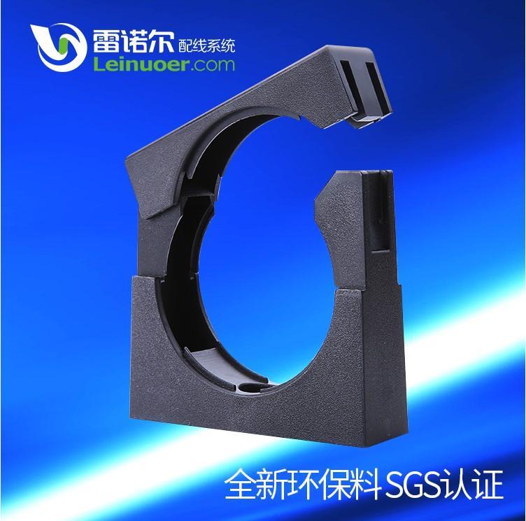13mm塑料软管固定支架
