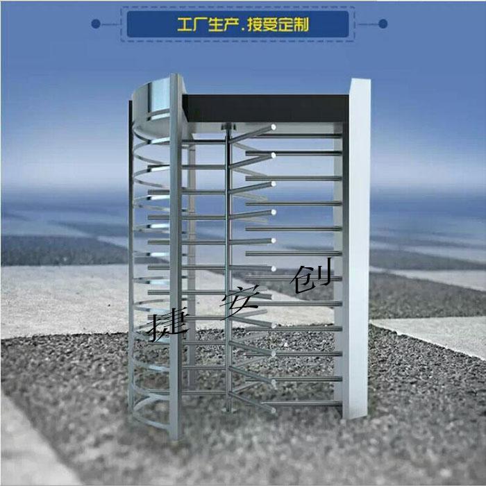 小区全高转闸门 不锈钢智能全高十字转闸 手动全高转闸 半高转闸