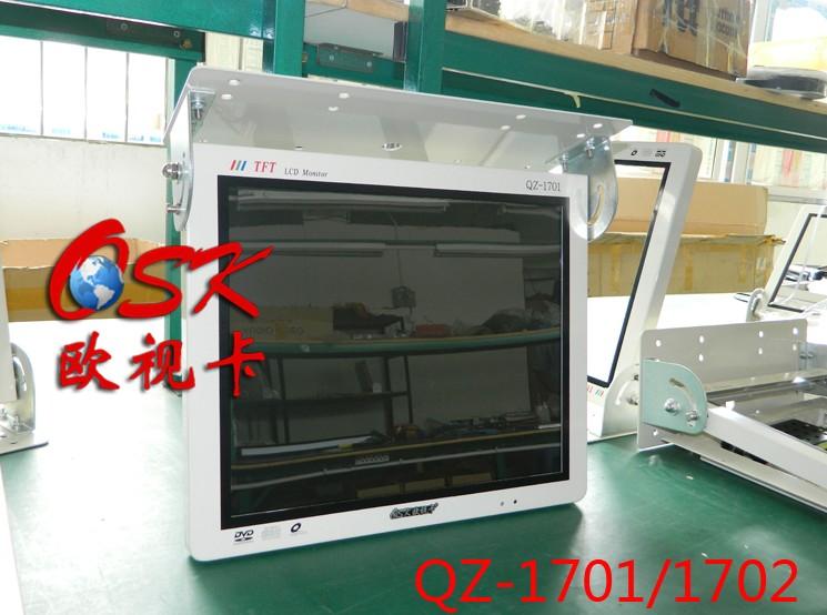 欧视卡17寸车载吸顶显示器 公交车液晶电视机AV/HDMI/VGA输入