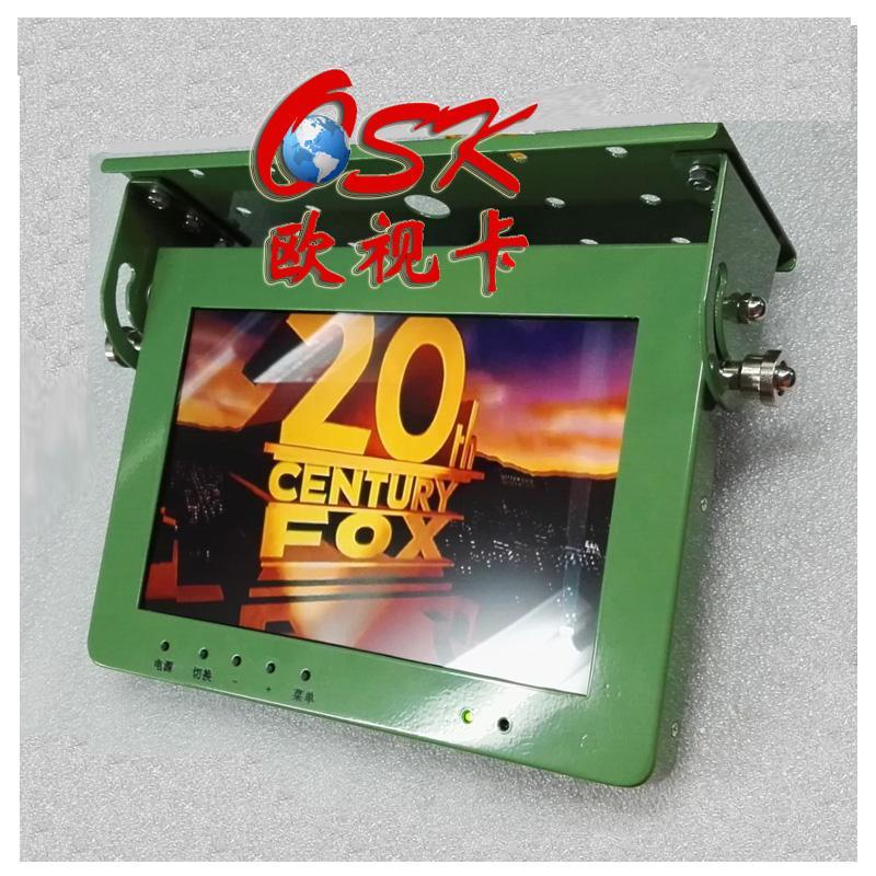 10.1寸吸顶前折车载显示器 欧视卡 QZ-1011 按键可选