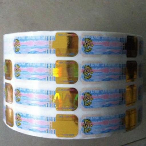紫外线防伪 隐形荧光防伪标签 纤维证券纸防伪商标