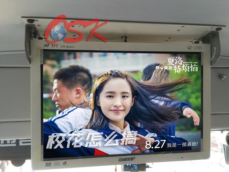 全金属抗震外壳22寸车载吸顶广告机 公交车两台屏幕同步画面显示