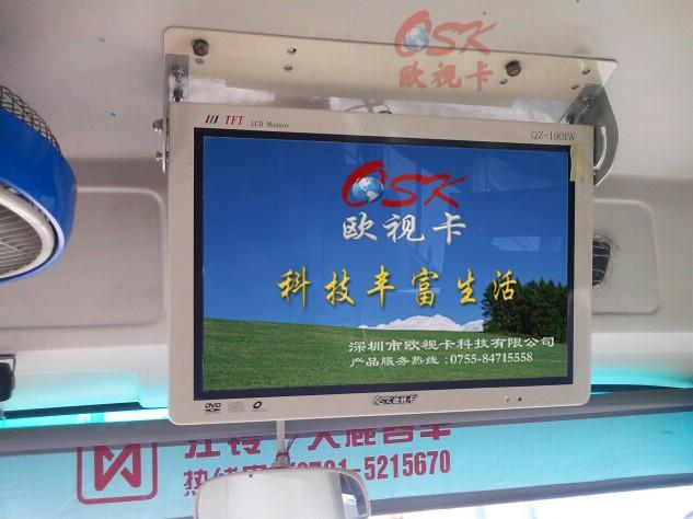 欧视卡19寸车载广告机 公交大巴汽车吸顶显示器 64G 32G 16G内存