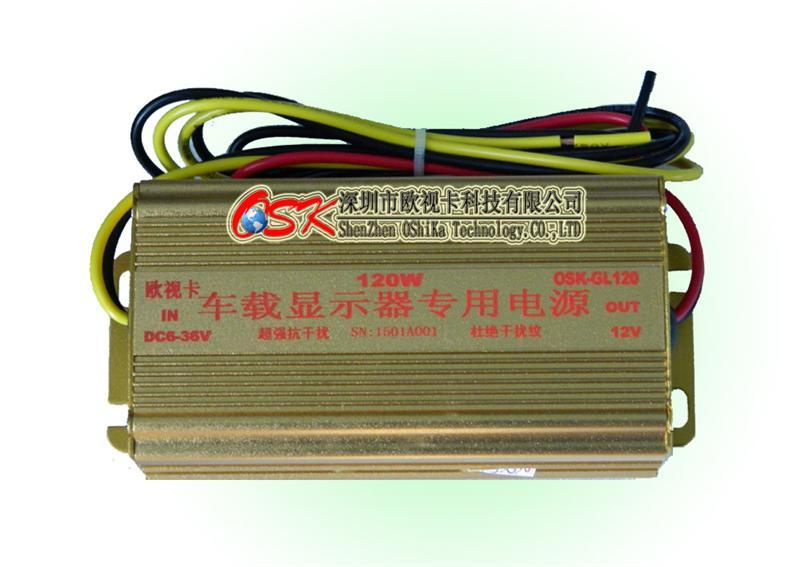 汽车稳压隔离电源120W 解决车载显示器水波纹 输入输出线定制加长