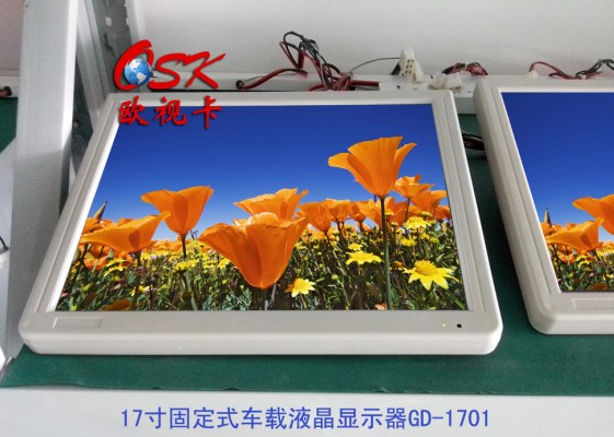 17寸固定式车载显示器 吊顶或壁挂两用安装方式 2AV VGA输入