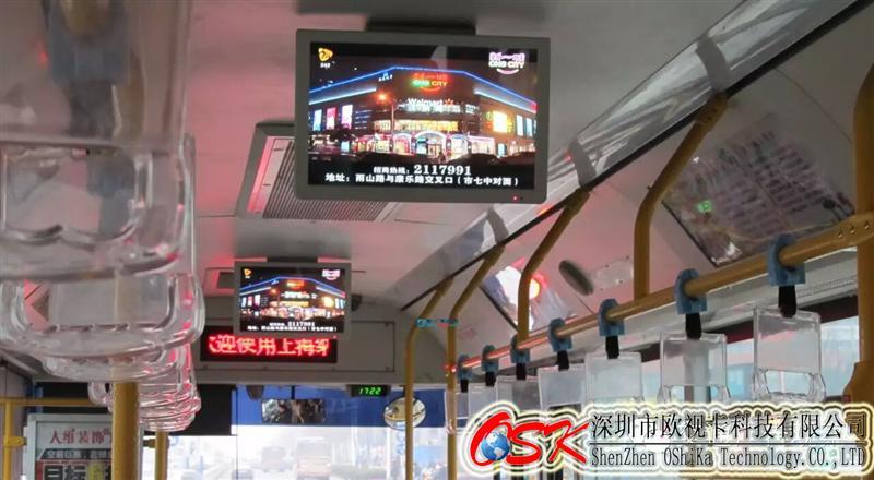 1080P高清17寸车载壁挂显示器/后折翻折 AV/BNC/VGA公交客车电视