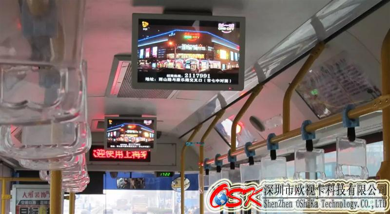 1080P高清17寸车载吸顶显示器 吊顶壁挂两用 AV/VGA/HDMI输入