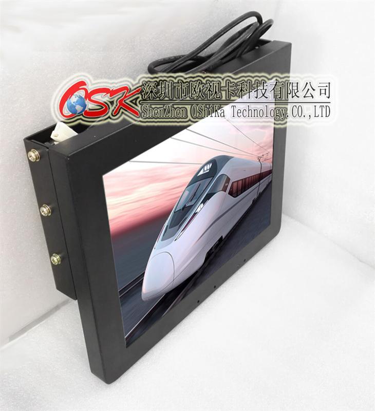 欧视卡15寸列车固定式显示器 宇通大巴车载显示器 全金属抗震