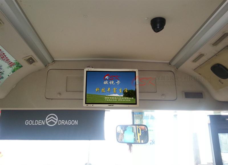 GD-1501大巴车用显示屏 15寸车载壁挂显示器AV视频输入 播放器DVD