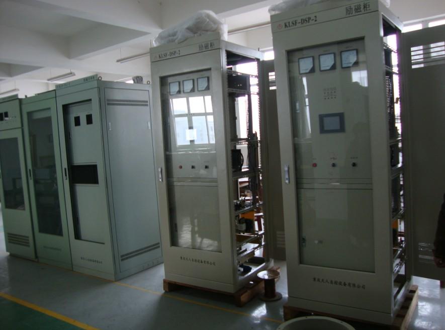 重庆电气机柜