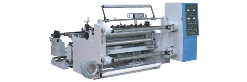 RG-C中速纸张分切机