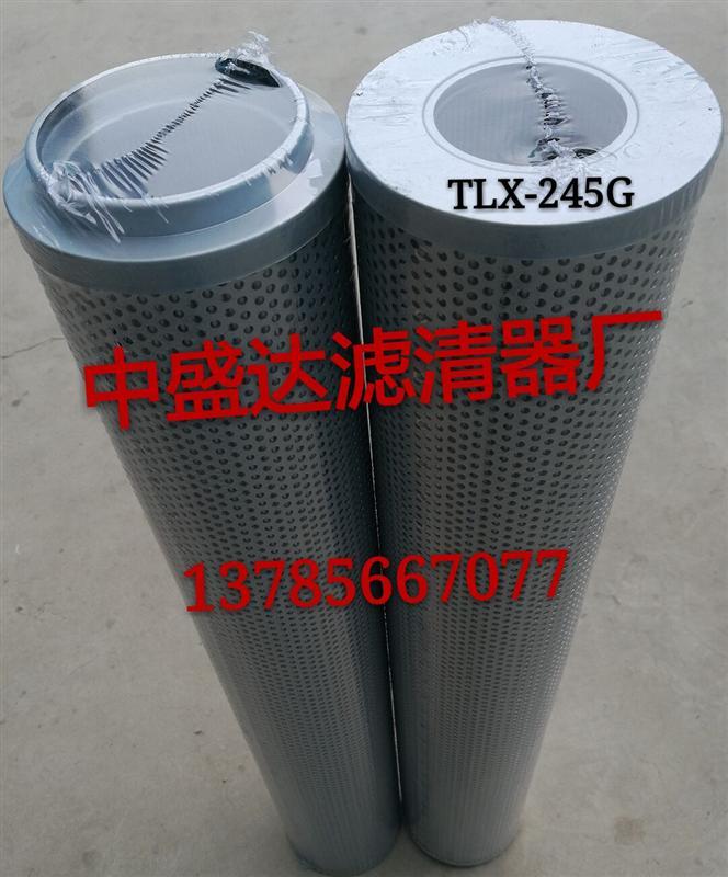 TLX245G LH黎明滤芯,回油滤芯