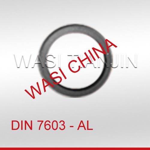 DIN7603铜铝密封圈