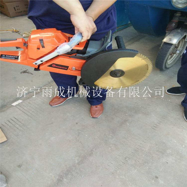 内燃式双轮异向切割机 汽油双轮无齿锯 消防抢险工具