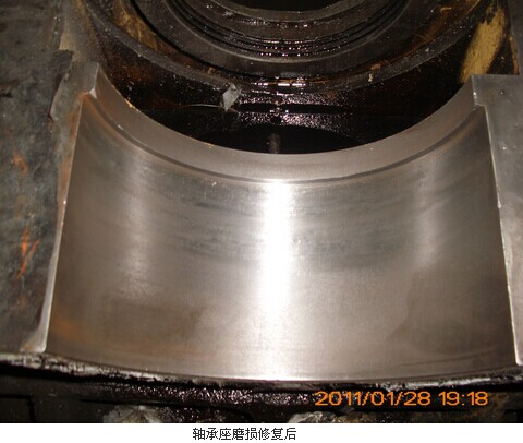 螺杆轴油封位喷涂加工
