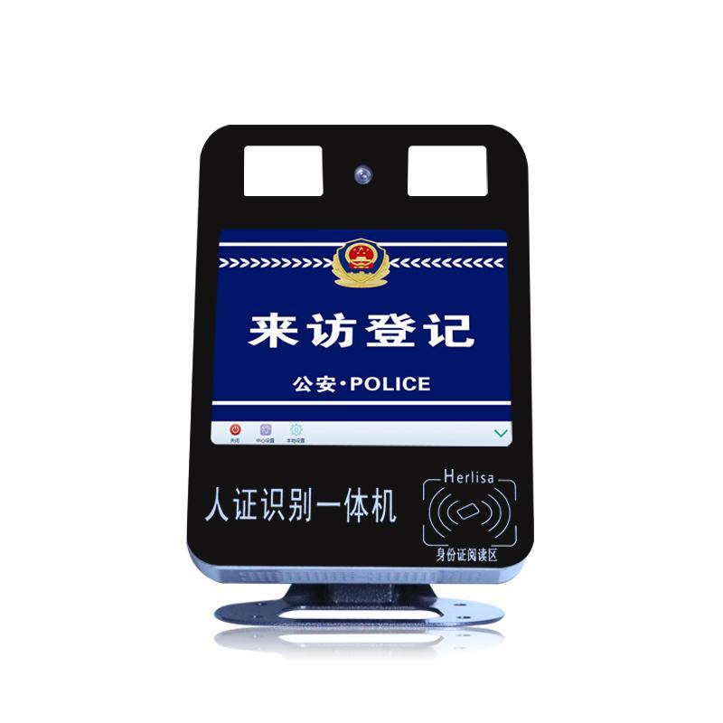 深圳市  海日萨  动态人脸识别机2999一台哦
