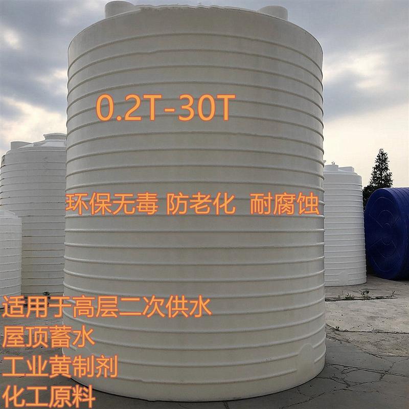 滚塑制品 水塔