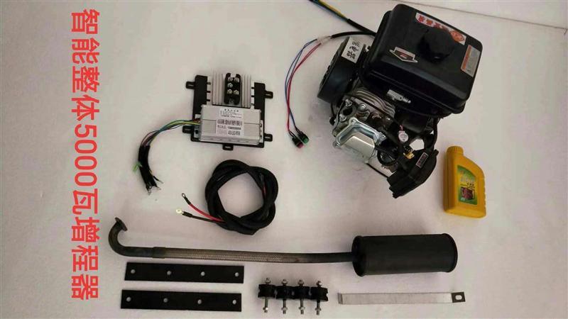 电轿增程器智能增程器配件3/4/5kw变频发电机微型改装增程器