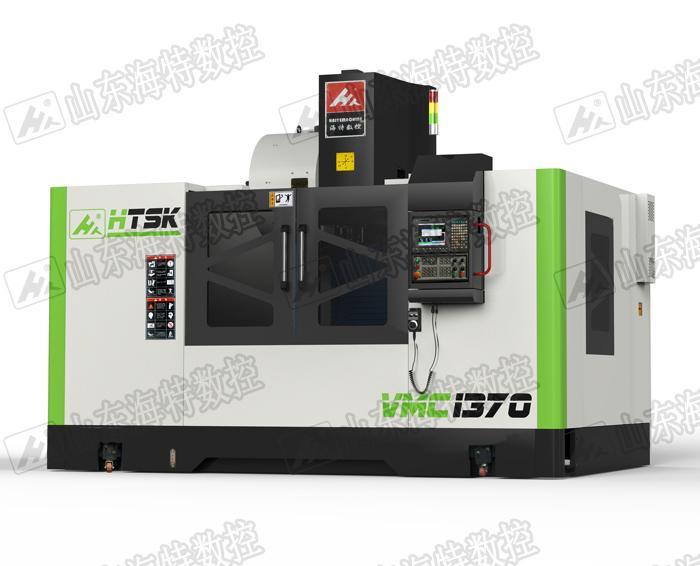 两线一硬VMC1370模具加工中心,鲁南地区加工中心厂家直销