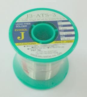铝线焊接焊锡线,使铝线焊接成为可能