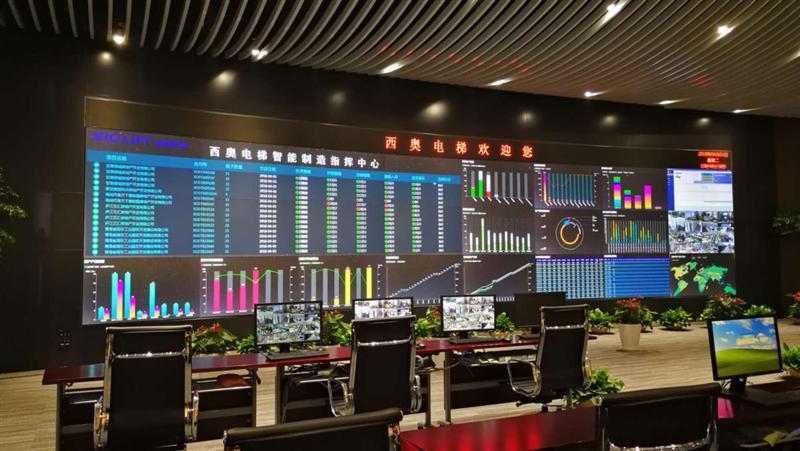 杭州匠兴科技案例:某大型电梯企业MES系统