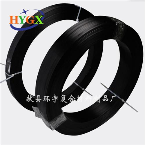 加固用高强度一级碳纤维板,1.2MM 1.4mm 厚,5cm10cm宽