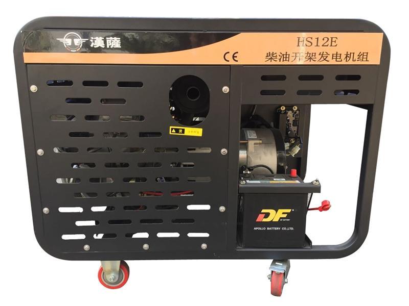 8KW开架式发电机低油耗柴油发电机进口汉萨