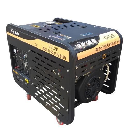 8Kw静音柴油发电机HS-12T厂家电话