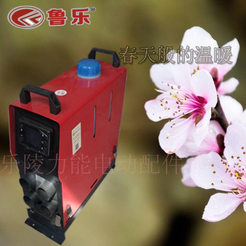 甘肃汽车柴油暖风机工厂直销柴暖配件生产新能源电动汽车加热器