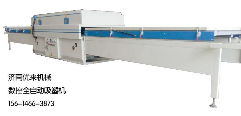 山西省高平市数控全自动吸塑机,吸塑机厂家质优价惠
