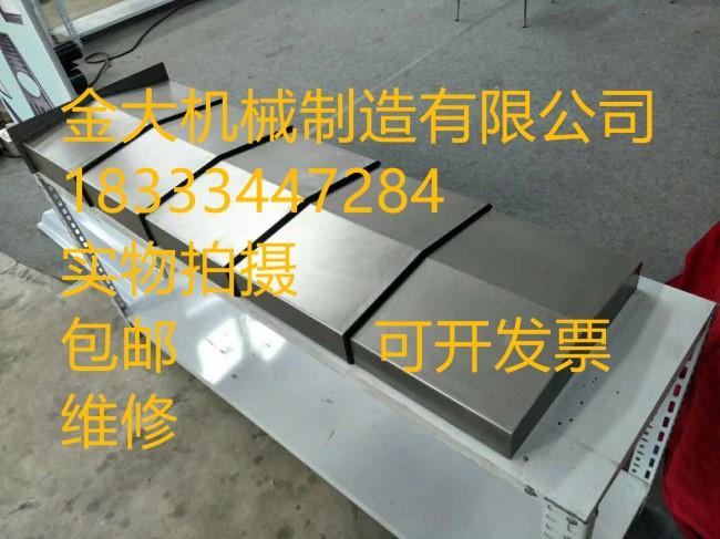 迪能3015激光切割风琴防护罩 金大机械现货销售