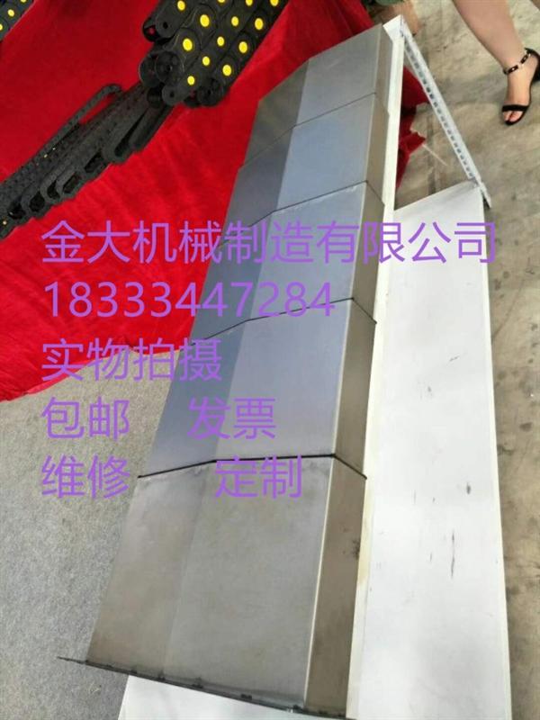 沈阳机械CNC加工中心850不锈钢防护罩
