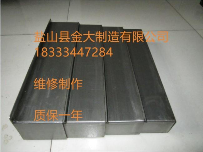 KITI龙门镗铣床加工中心导轨护板 不锈钢防护罩