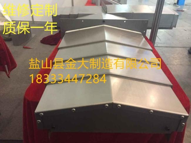 日本马扎克300-龙门铣床导轨不锈钢防护罩