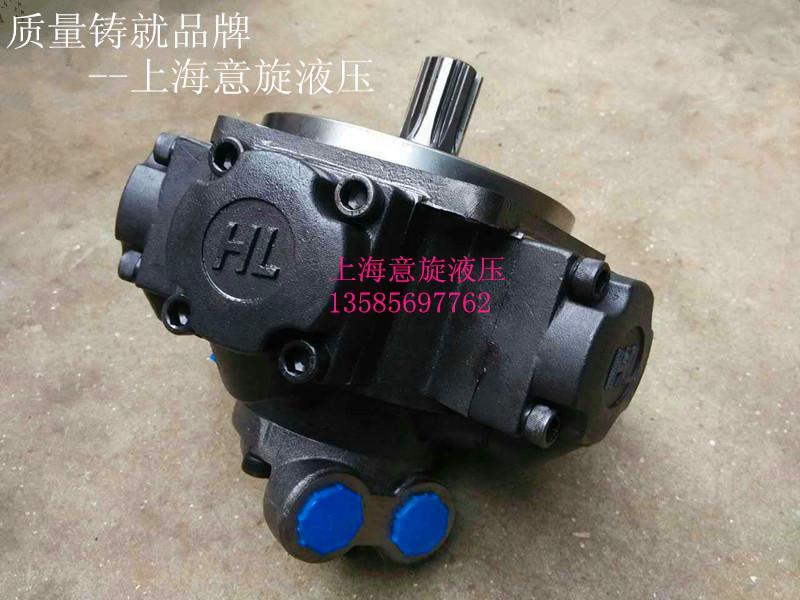上海意旋液压NHM2-250液压马达